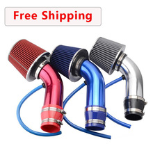 цена на 1 Set Universal Aluminum 3 76mm Car Cold Air Intake System Turbo Induction Pipe Tube+Cone Air Filter Pipe Kit