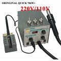 Паяльная станция QUICK 580W +, 706 Вт +, цифровой дисплей, Термофен, Антистатическая температура, инструмент для ремонта без свинца