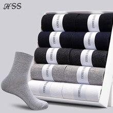 HSS хорошее качество хлопка мужские носки хлопковые носки новые стили 10 пар / много черных бизнесменов носки дышит зимой п