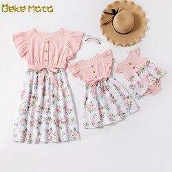 Платья для мамы и дочки, Цветочное платье для мамы и дочки, комбинезон для маленькой девочки, 2020, летняя одежда для мамы и меня, одинаковый на...