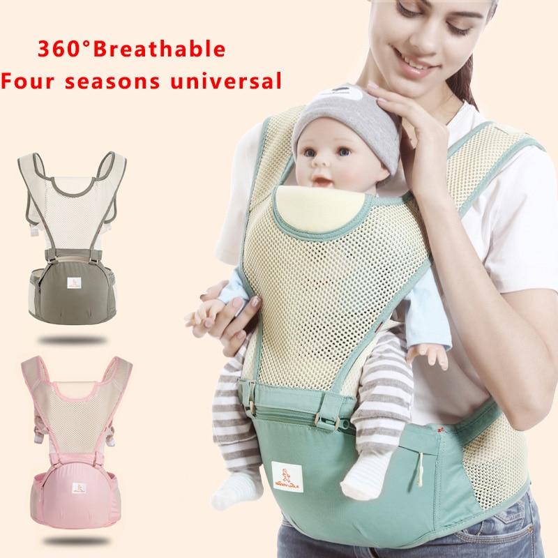 Multifunctional Baby Carrier Ergonomic Carrier Infant Baby Hipseat Carrier Front Facing Ergonomic Kangaroo Baby Wrap Sling Stool
