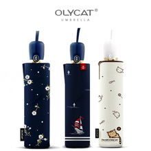 OLYCAT التلقائي مظلة المطر النساء العلامة التجارية الكرتون طباعة واقية من الشمس للطي المظلات يندبروف مكافحة الأشعة فوق البنفسجية المظلة 5 أنماط Paraguas