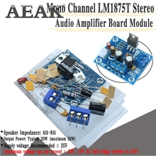 AEAK LM1875T 30W amplifier board mono boom level power speaker power amplifier PCB producti