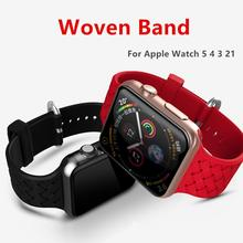 Woven Strap for Apple watch band 44 mm 40mm iWatch 42mm 38 silicone watchband bracelet 4 5 3 2 1 Accessories