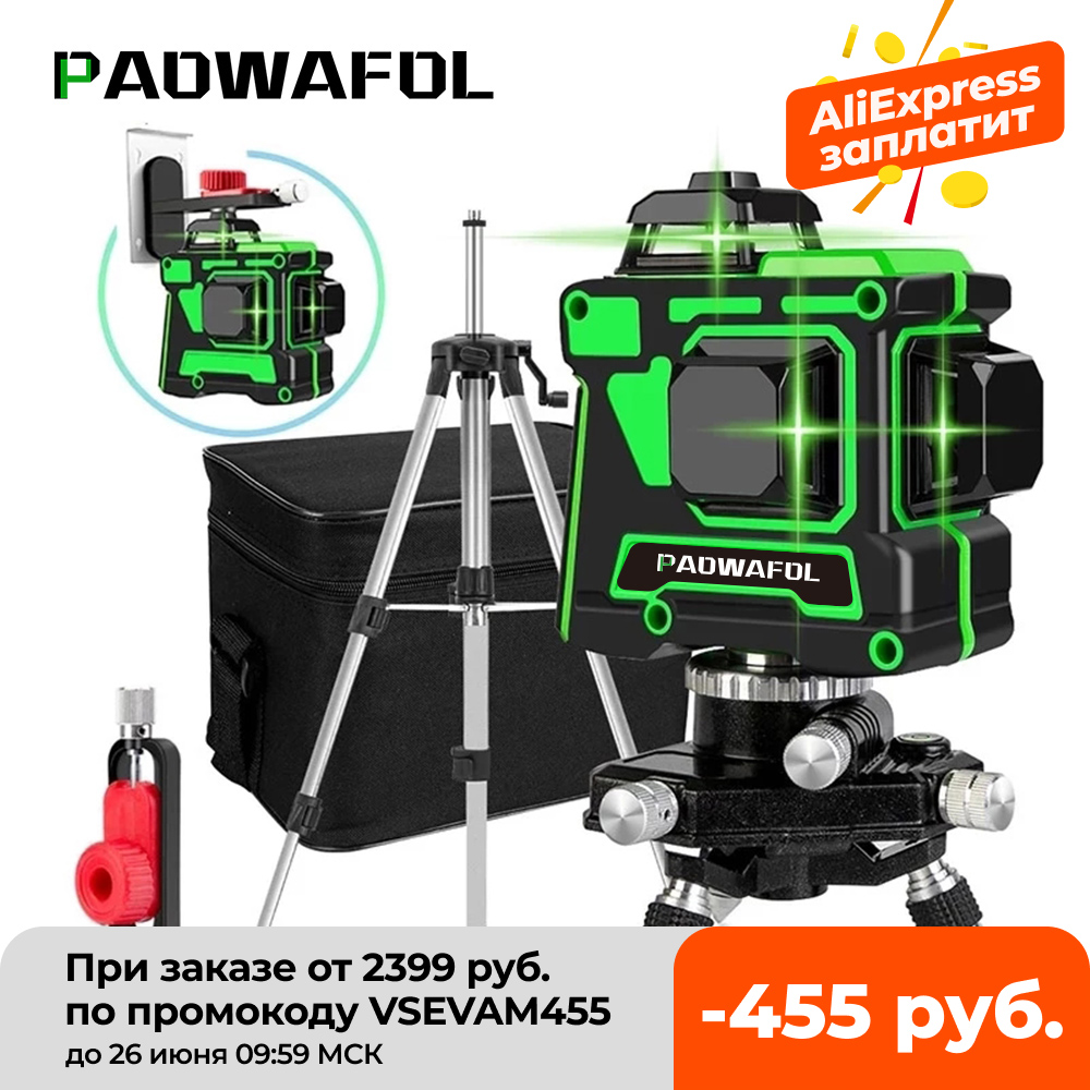 12 Lines 3D Green Laser Level Self-Leveling 360 Degrees Horizontal And Vertical Cross Lines Green Laser Line With Tripod Battery