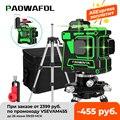 12 linien 3D Green Laser Level Selbst Nivellierung 360 Grad Horizontale Und Vertikale Kreuz Linien Grün Laser Linie Mit stativ Batterie