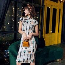 Nuevo Cheongsam chino tradicional Qipao Vintage Oriental femenino novedad vestido Formal chino S M l XL XXL 3xl 4XL
