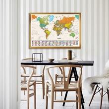 59% 2A42см Мир Политическая карта с национальными флагами плакат декор винтаж холст живопись дом украшение школа принадлежности
