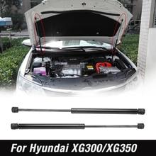 Front Hood Lift Support For Hyundai XG300 2001 For Hyundai XG350 2002-2005 Gas Spring Struts Shocks Damper 6320,81161-39010 hyundai matrix 2005