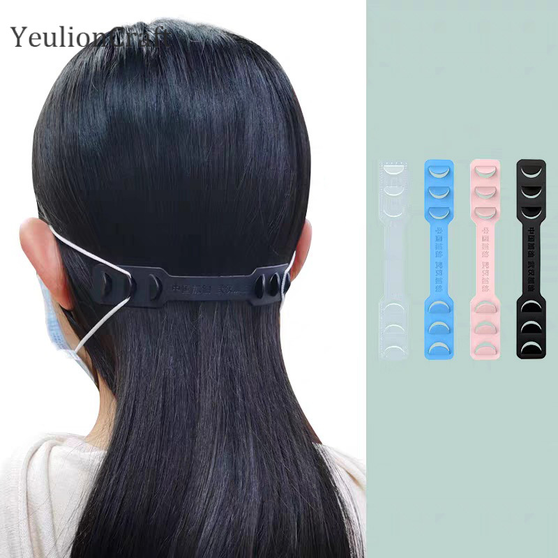 YeulionCraft Colorful 146mm Ear Hook Strap Holder Extension Protector Clips For Wearing Masks Ear Extension Buckles Diy Sewing