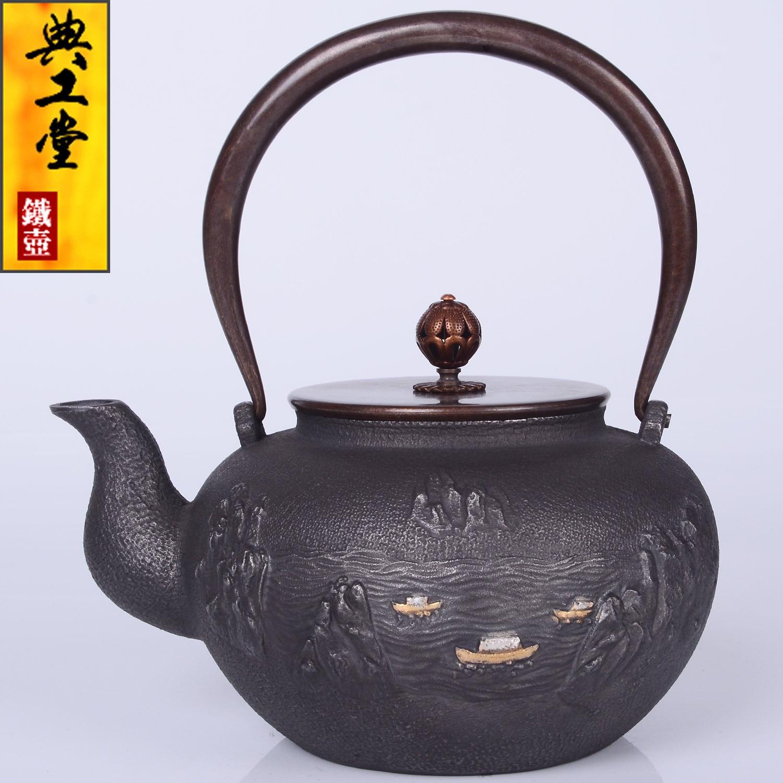 Teapot  kettle  hot water teapot  iron teapot  gift collection  Kung Fu tea set.|Teapots|Home & Garden - title=