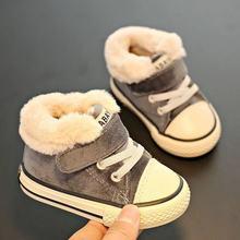 Cho bé Mùa Đông Giày Bé Gái 1 3 Tuổi Lông Ấm Áp Giày Bé Trai Plus Nhung Bé Gái Tập Đi Giày Mùa Đông 2020 trẻ em Vải Cotton