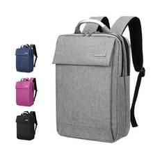 New arrival Business Laptop Bag For Female Male Men Shoulder Computer Office Travel backpacks Makeup Bags