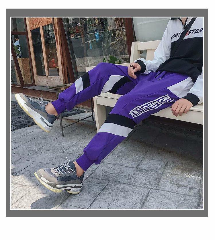 Men's Trousers Pants Fashion Side