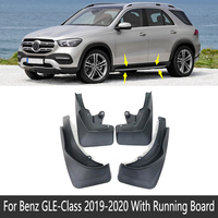 Front Rear Mudflaps for Mercedes Benz GLE Class V167 W167 350 450 2019~2020 Fender Mud Guard Splash Flap Mudguards Accessories|  -