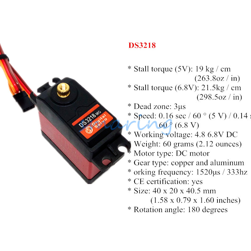 DS3218