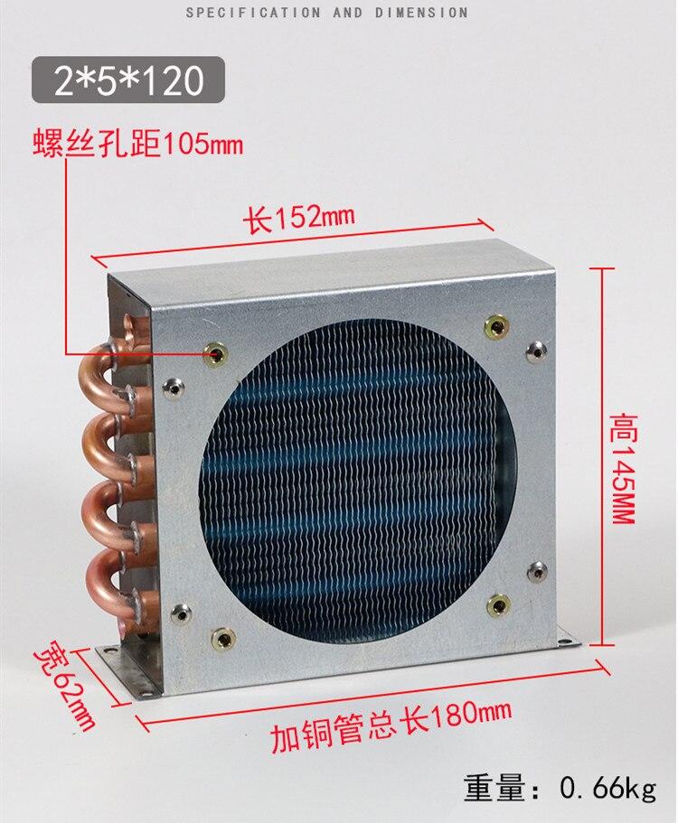 Небольшой с корпусом конденсаторный радиатор холодильник морозильник с воздушным охлаждением вентилятор с водяным охлаждением алюминиевая медная трубка с плавником теплообменник|Кулеры/вентиляторы/системы охлаждения|   | АлиЭкспресс