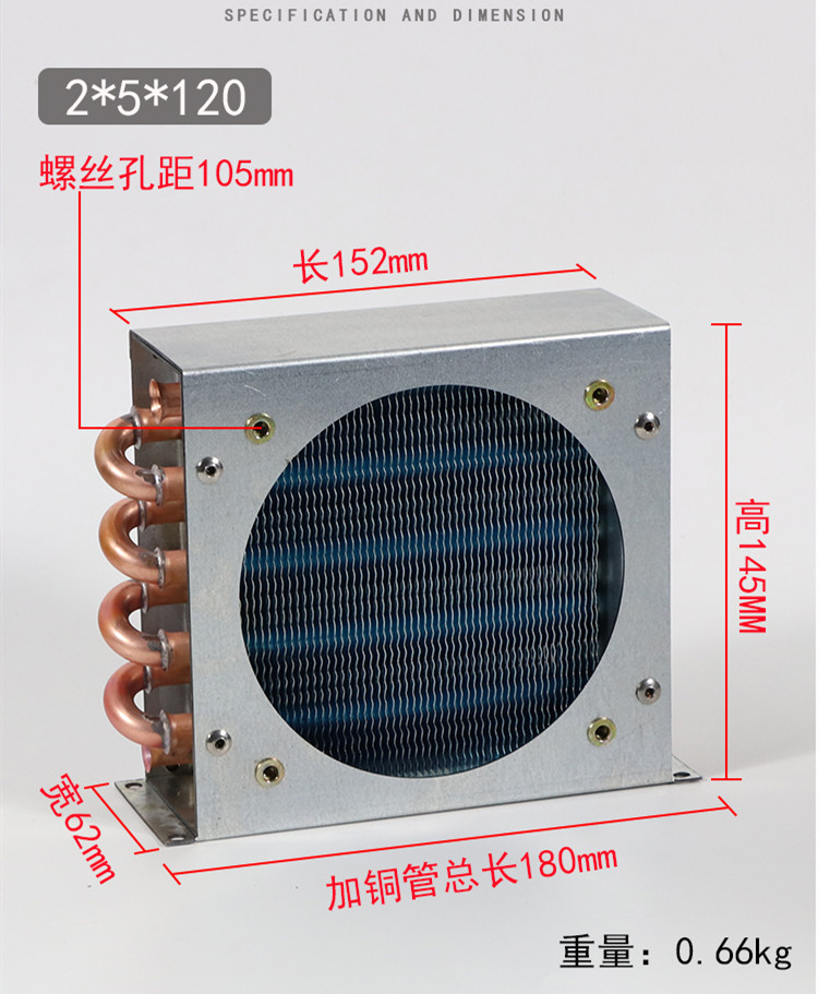 Small With Shell Condenser Radiator Refrigerator Freezer Air Cooled Water Cooled Fan Aluminum Fin Copper Tube Heat Exchanger