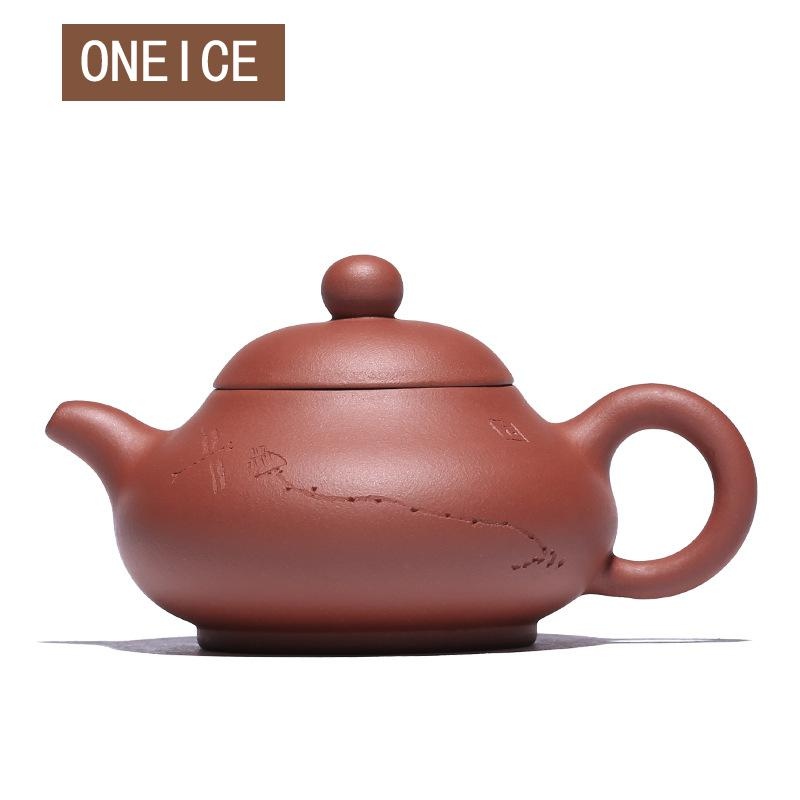 ჩაიდანი Yixing Zish Purple Clay Tea Teapot Stone Scoop Pot Teapots Zisha Teapots