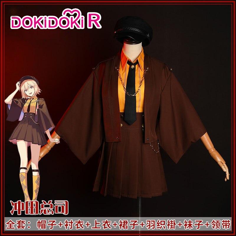 DokiDoki-R Fate Saber Okita Souji Cosplay Costume Women Okita Souji Moon Series Suit  Halloween Game Fate Cosplay Costume