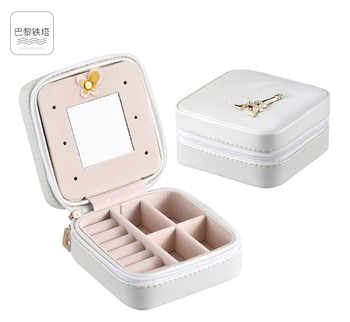 1pc multi-function portable jewelry box with mirror travel small mini jewelry bag earrings earrings ring storage box - DISCOUNT ITEM  53 OFF Home & Garden