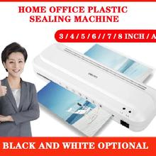 Capable A4 photo molding machine office pressure film commercial small photo file through the molding machine 3-8 inches