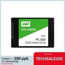 Накопитель SSD WD Original SATA III 120Gb WDS120G2G0A Green 2.5