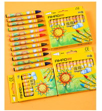 8/12/24 color Children's Crayon Set Student Art Painting Pen Watercolor Pen Stationery Kindergarten Primary School Gift Prize