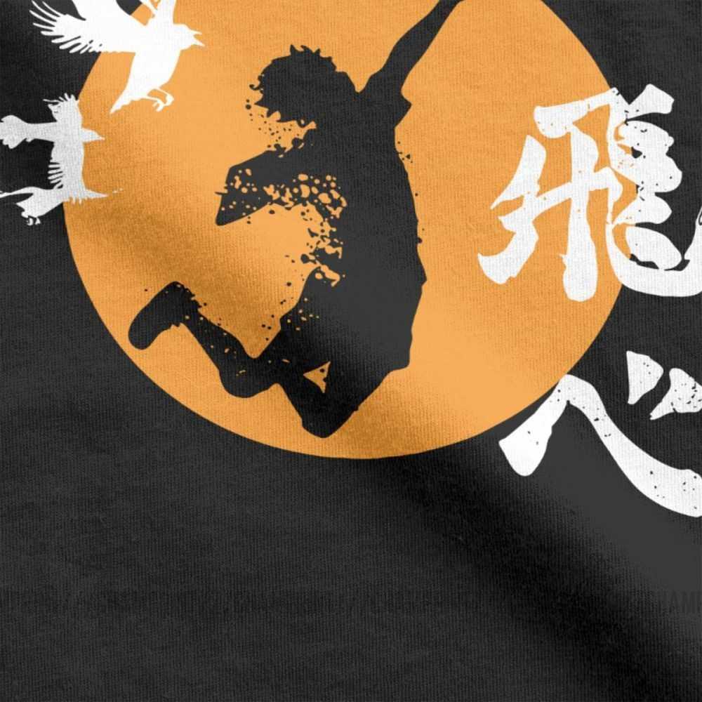 Śmieszne Haikyuu Karasuno Hinata Smash koszulka bawełniana koszulka męska Anime Bokuto Oya Manga siatkówka koszulki z krótkim rękawem