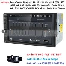 Автомобильный мультимедийный плеер, 7 дюймов, Android 10,0, Восьмиядерный процессор, 4 Гб ОЗУ, 64 Гб ПЗУ, 2 Din, для Nissan
