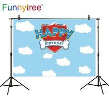 Funnytree любую индивидуальную тематику для душ для ванной комнаты собака фон голубого неба 1st на день рождения фотосессия фон вечерние фотозонт Фотофон