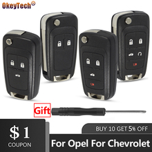 OkeyTech 2/3/4/5 Buttons Folding Remote Car Key Shell Case Cover For Opel VAUXHALL Insignia