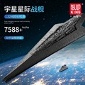 In Stock 13134 Star Toys Wars The ISD Monarch Destroyer Model UCS Executor Compatible Building Blocks Bricks Kids Birthday Gifts