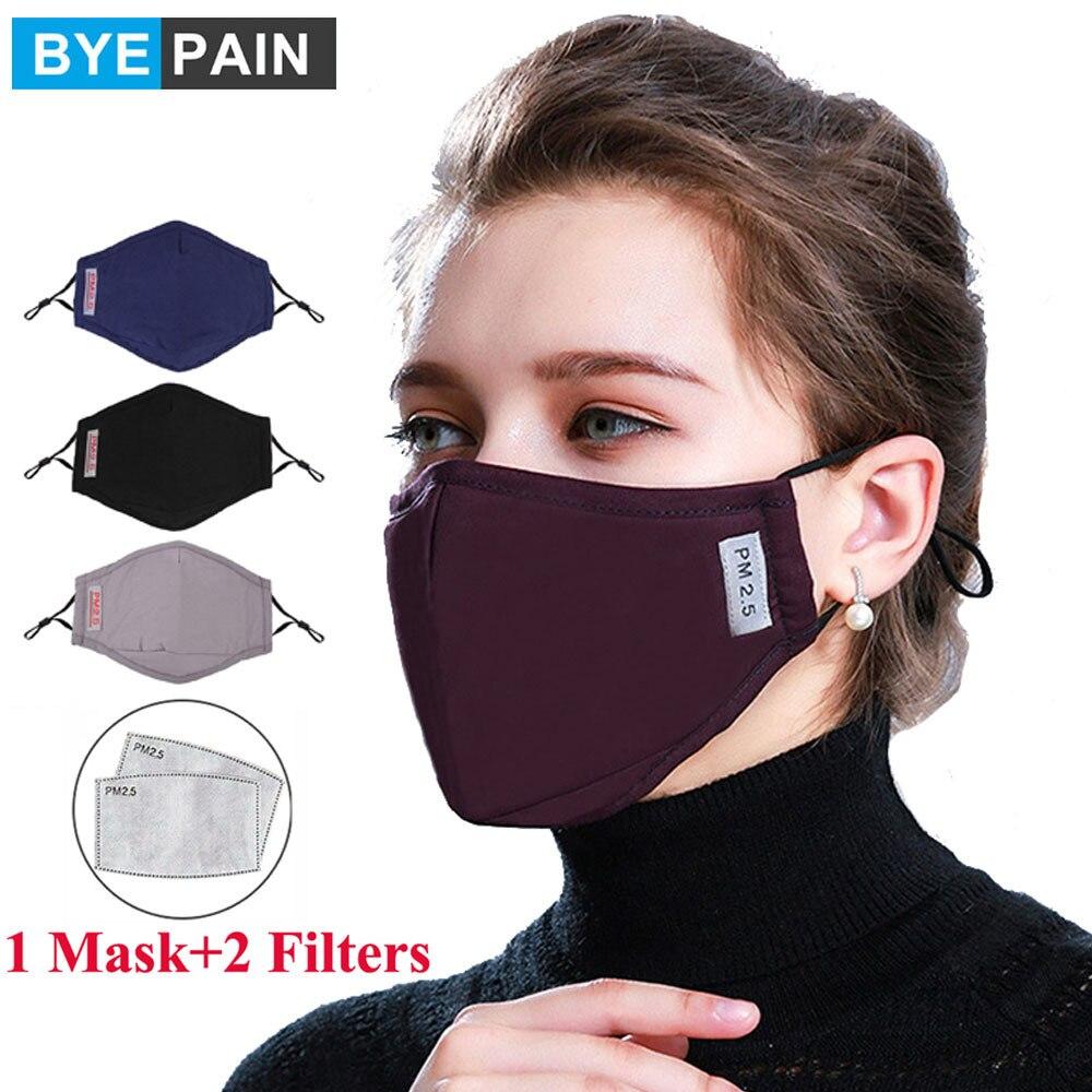 Модная хлопковая черная маска для рта BYEPAIN PM2.5 с фильтром из активированного угля, Ветрозащитная маска для рта для мужчин и женщин, 1 шт.