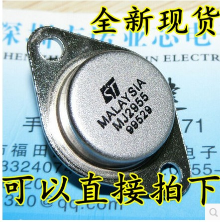 5pcs/lot New Malaysia PNP High Power Transistor MJ2955 15A100V 115W TO-3