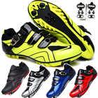 Обувь для велоспорта MTB, мужская спортивная обувь для езды на велосипеде, самофиксирующаяся, профессиональная обувь для гоночного велосипе...