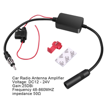 Универсальный автомобильный радиоприемник, 12 В, FM антенна, усилитель сигнала, усилитель для морского автомобиля, лодки, 330 мм, fm-усилитель