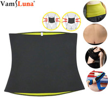 Unisex Hot Body Shaper, Neoprene Slimming Massage Belt, Tummy Control Shapewear, Stomach Fat Burner, Best Abdominal Trainer(China)