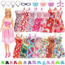 Аксессуары для кукол 40 предметов/комплект 10 модных милых платьев