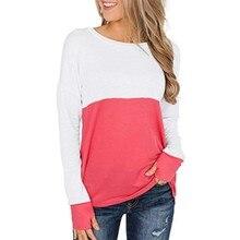 Модные женские блузки Повседневная Туника с длинными рукавами рубашка вырез лодочкой цветной блок мягкий легкий Стандартный рубашка Топы рубашка женская элегантная