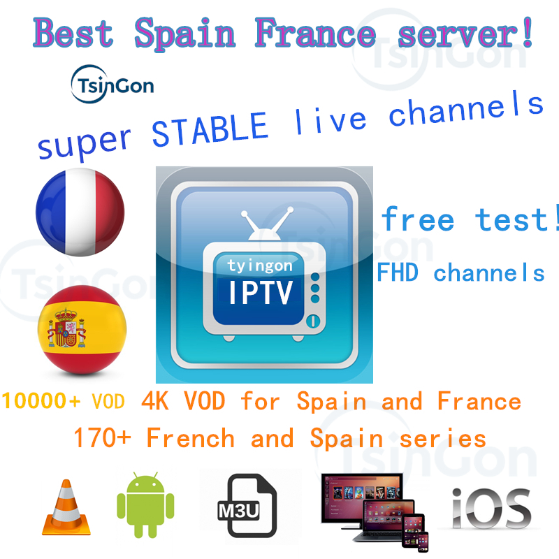 IPTV For France Spain Support Android M3u Enigma2 4370+ Stable Live Channels 10000+VOD 4K Free Series Including