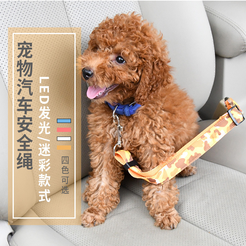 Pet LED Car Seat Belt Shining Retractable Car Dog Safe Rope Puppy Car Mounted Pendant