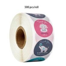 500 pcs/roll cute stickers animal cartoon elephant for reward children, zoo decoration sticker