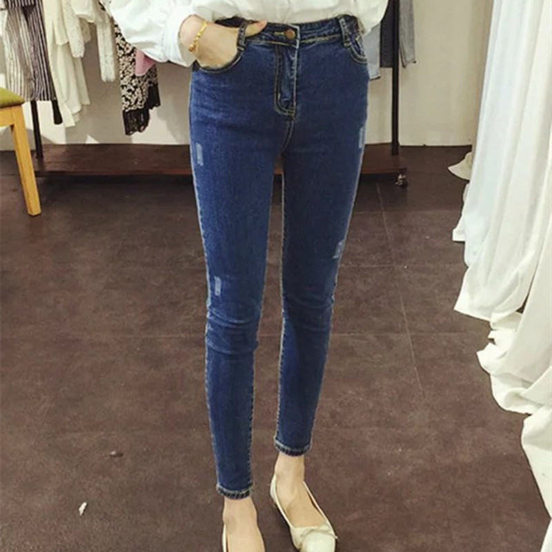 Women's Deep Color Pencil Jeans Woman A Significant Thin And Small Pants Tide Women's Elastic Force Long Pants