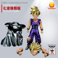 Japanese Anime 1/100 Dragon Ball Son Gohan 26cm PVC Metal Coloring Action Toy Figures Christmas Gift
