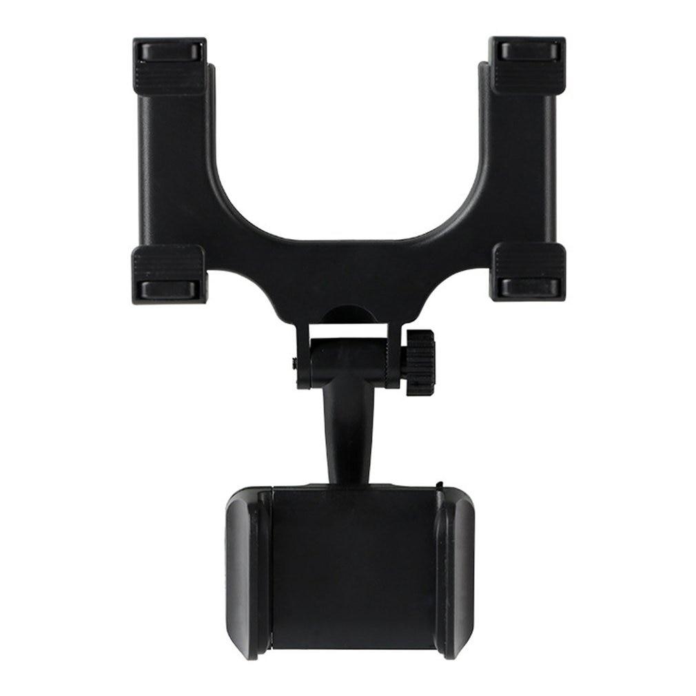 Car Phone Holder Rear View Mirror Navigation Bracket Car 360 Degree Phone Holder Rotary Adjustment Car Phone Holder