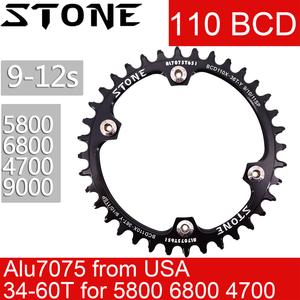 Камень передняя Звездочка 110 BCD aero для Shimano 5800 6800 4700 9000 круглый 34, 36, 38, 40, 42, 44, 46, 48 58 т зуб дорожный велосипед звездочка цепной передачи 110bcd