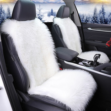 Protection-Pad Carpets-Mats Seats Front-Seat-Cover Auto-Accessories Plush-Cushion Winter