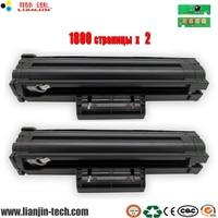 111S 111L mlt d111s 111L mlt d111s 111 Toner Patrone für Samsung Xpress SL M2020W SL M2020 mit neuesten chip Laser Drucker|Toner-Patronen|   -