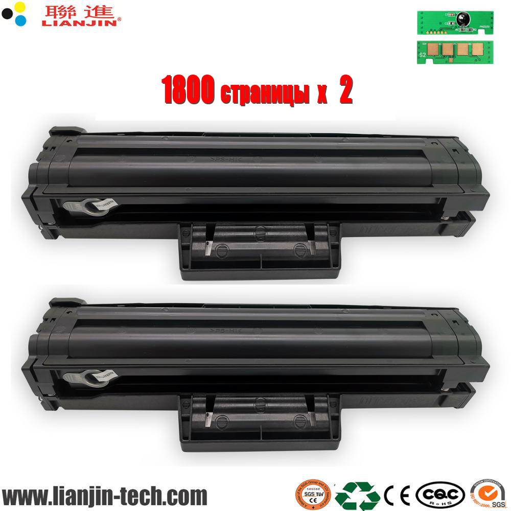 111S 111L mlt-d111s 111L mlt d111s 111 Toner <font><b>Cartridge</b></font> <font><b>for</b></font> <font><b>Samsung</b></font> Xpress <font><b>SL</b></font>-<font><b>M2020W</b></font> <font><b>SL</b></font>-M2020 with latest chip Laser <font><b>Printer</b></font> image